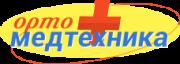 ОртоМедТехника